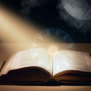 Лекции по астрологии